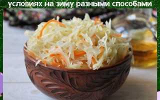 Как заквасить капусту чтобы она была хрустящая, рецепты в домашних условиях, видео