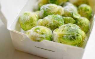 Как заморозить брюссельскую капусту в морозилке и как правильно готовить ее замороженную