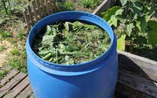 Как приготовить жидкую подкормку из травы